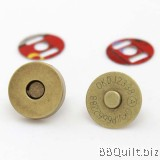Magnetic Snap Closures Antique Brass 14|18mm