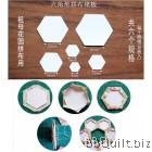 Hexagon paper template|Granny's garden patchwork|100/pack|6 sizes
