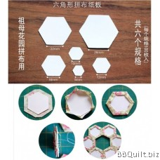 Hexagon paper template|Granny's garden patchwork|100/pack|6 sizes